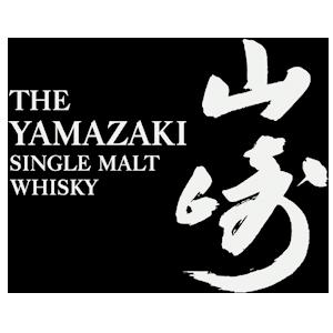 Maison Reignier au Mans vend et livre du whisky Yamazaki